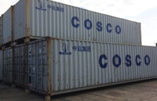40FT steel shipping containers